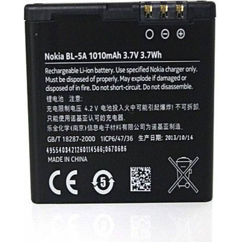 Mobile Battery For Nokia Asha 502 / BL-5A