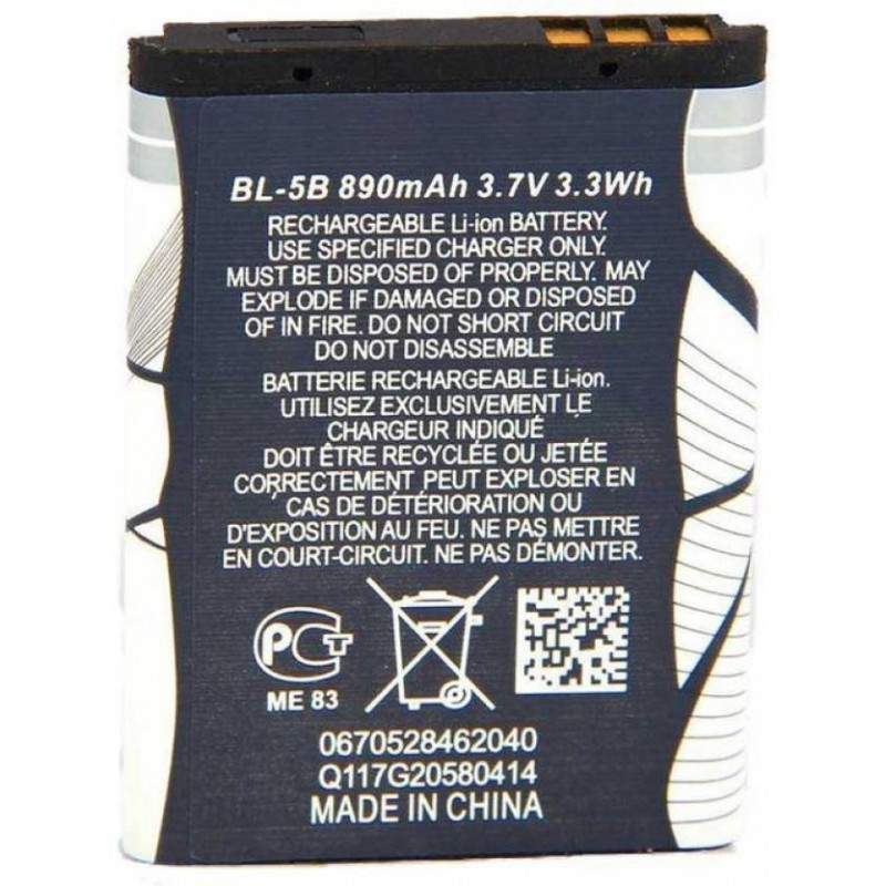 Mobile Battery For NOKIA BL-5B / 5320, 5500, 6120,...