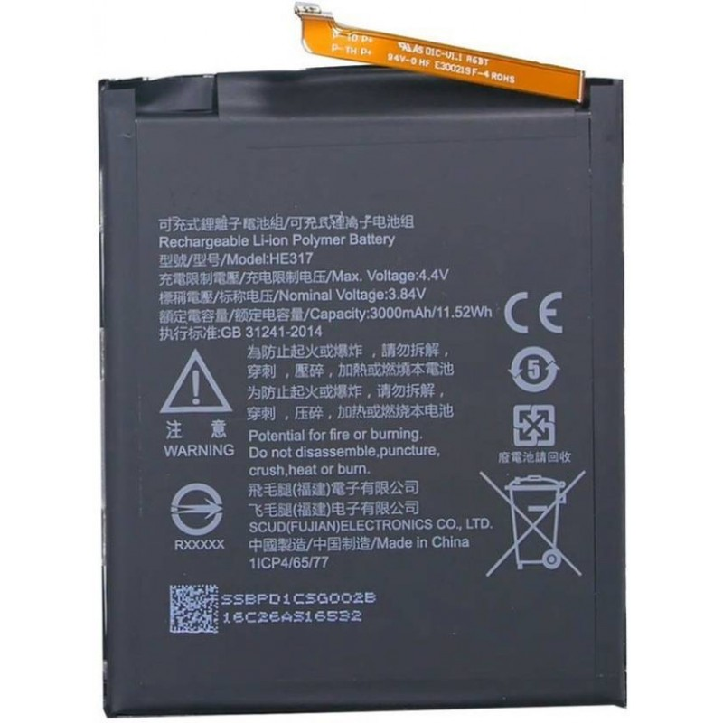 Mobile Battery For NOKIA 6/ HE317