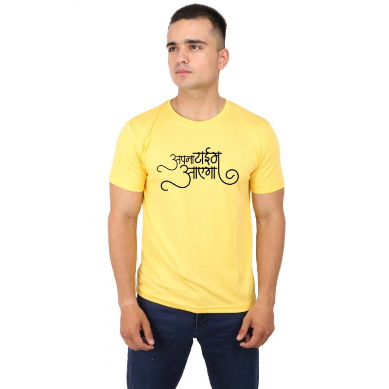 Apna Time Aayega T-Shirt For Men