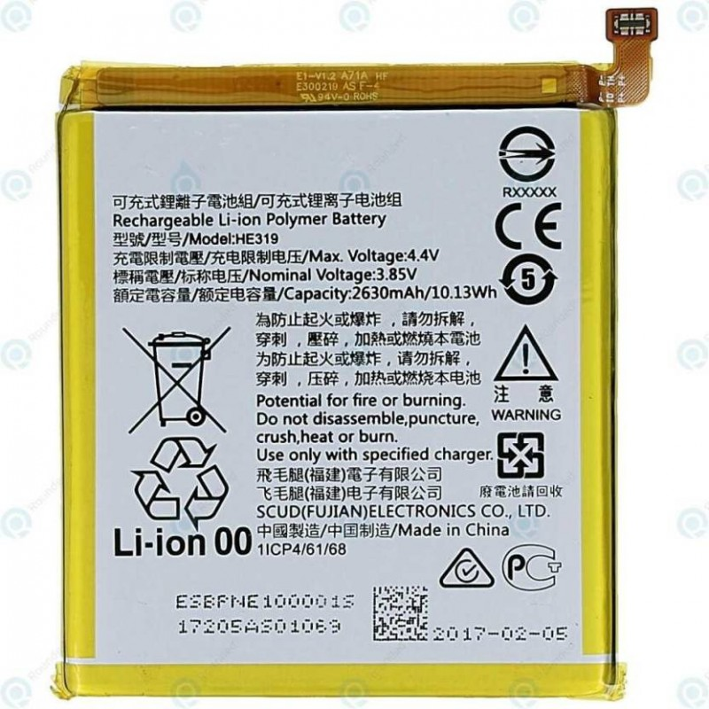 Mobile Battery For Nokia  3 / HE319